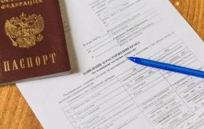 Документы для иска о расторжении брака