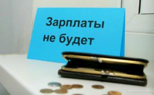 Образец иска в суд о взыскании заработной платы